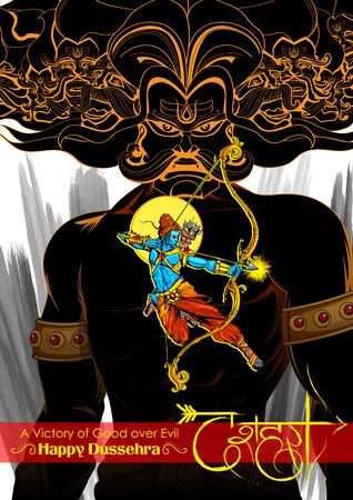 bow arrow: ilustraci�n del Se�or Rama con arco flecha matando Ravan con hindi significado texto Dussehra Vectores