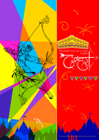 occassion: illustration of Lord Rama with bow arrow killing Ravan with hindi text meaning Dussehra