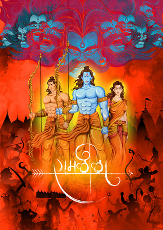spiritual: illustration of Lord Rama, Sita, Laxmana, Hanuman and Ravana with hindi text meaning Ramlila