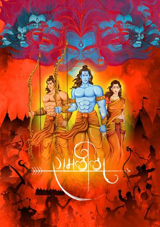 carnero: ilustraci�n del Se�or Rama, Sita, Laxmana, Hanuman y Ravana con el texto hindi significa Ramlila