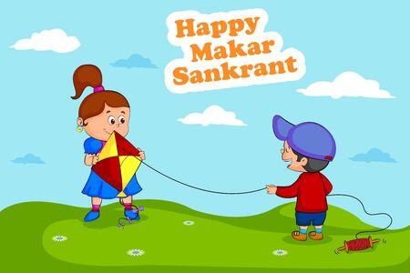 festive occasions: Boy flying kite for Happy Makar Sankrant