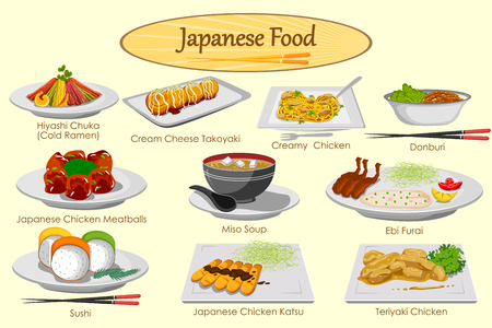 Collection of delicious Japanese food in vector Illustration