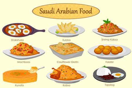 arabian: Collection of delicious Saudi Arabian food in vector