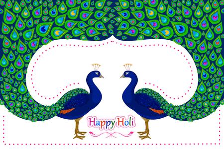 伝統: ベクトルでインドの伝統的なホーリーの背景