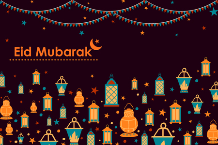 iftar: Collage style Eid Mubarak greetings background in vector