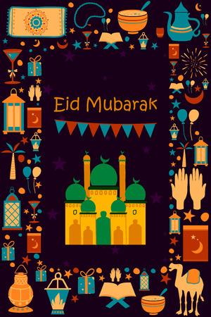 arabian food: Collage style Eid Mubarak greetings background in vector