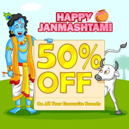 god's cow: Krishna Janmashtami Sale Background in vector