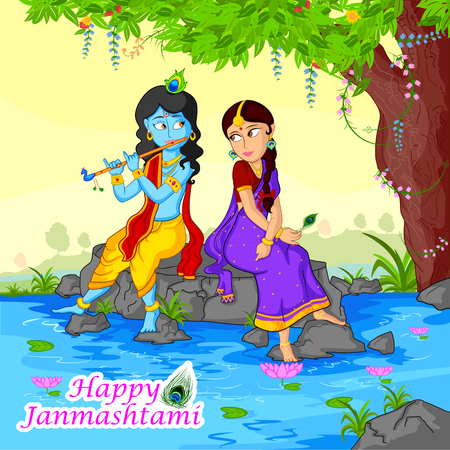 radha: Krishna playing flute with Radha on Janmashtami background in vector