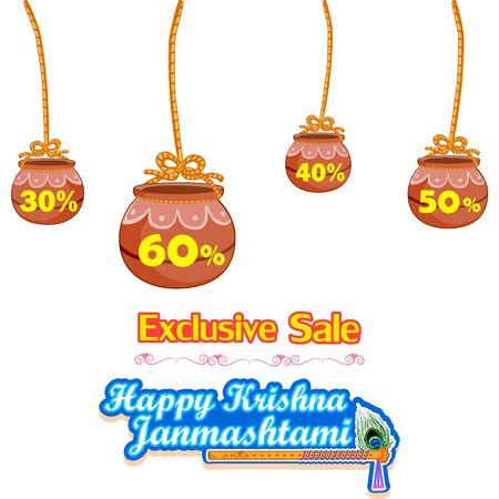 Krishna Janmashtami Sale Background in vector