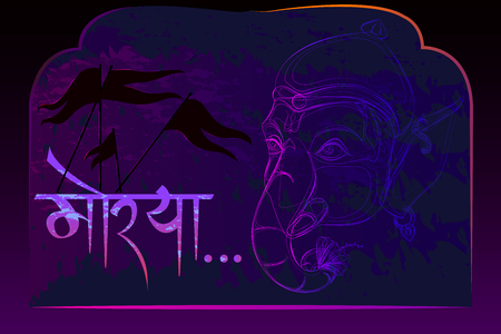 mangal: Lord Ganpati in vector for Happy Ganesh Chaturthi with hindi text Morya