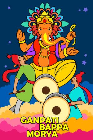 Lord Ganpati in vector for Happy Ganesh Chaturthi with text Ganpati Bappa Morya, My Lord Ganpati Иллюстрация