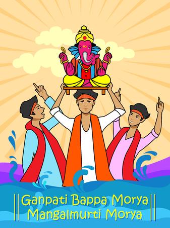 Señor Ganpati en el vector de feliz Ganesh Chaturthi con el texto Ganpati Bappa Morya, Mi Señor Ganpati Foto de archivo - 63582018