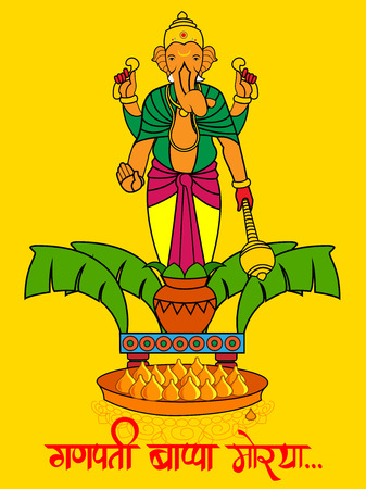 mangal: Lord Ganpati in vector for Happy Ganesh Chaturthi with hindi text Ganpati Bappa Morya, My Lord Ganpati