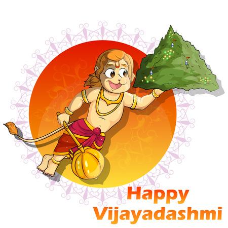 hanuman: Lord Hanuman flying with Gandamadana parvatham in Happy Vijayadashmi Dussehra background