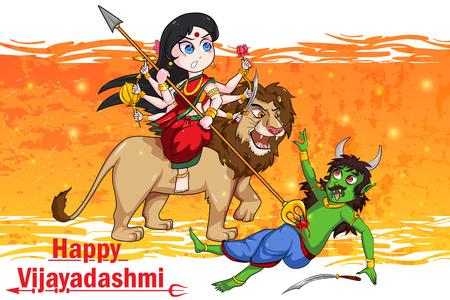 mahishasura: Goddess Durga killing demon Mahishasura for Happy Vijayadashami Dussehra in vector