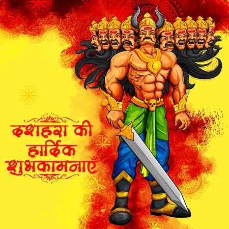 dashamukha: llustration of Raavana with ten heads for Navratri festival of India poster with message in Hindi meaning wishes for Dussehra Illustration