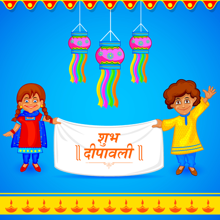 wishing: easy to edit vector illustration of kids wishing Diwali background with message meaning Happy Deepawali