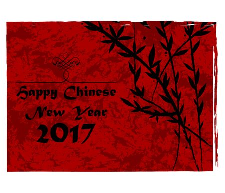 chinese new year card: Happy Chinese New Rooster Year 2017 greeting background in vector