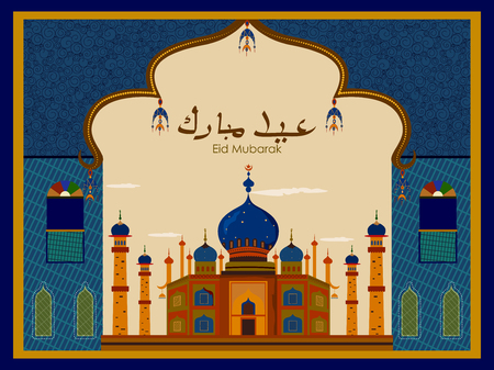 Decorated mosque in Eid Mubarak Happy Eid background Ilustração