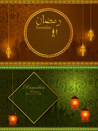 Decorated Islamic Arabic floral design for Ramadan Kareem background on Happy Eid festival