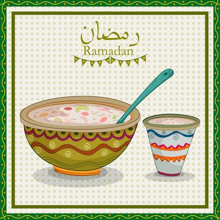 Ramadan Iftar food for Eid celebration Illustration