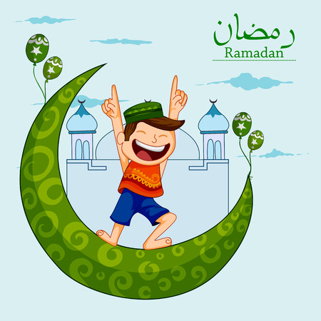 Muslim boy enjoying on Eid Mubarak Happy Eid Ramadan background
