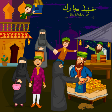 occasions: Muslim families wishing Eid Mubarak,Happy Eid on Ramadan