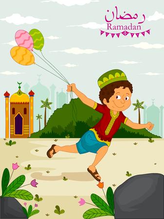 Muslim boy enjoying on Eid Mubarak Happy Eid Ramadan background
