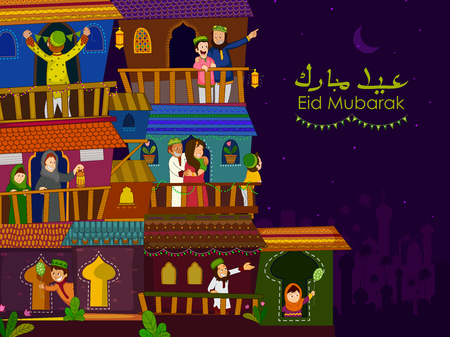 Muslim families wishing Eid Mubarak,Happy Eid on Ramadan