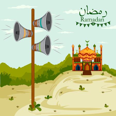 Decorated mosque in Eid Mubarak Happy Eid Ramadan background Stock Photo