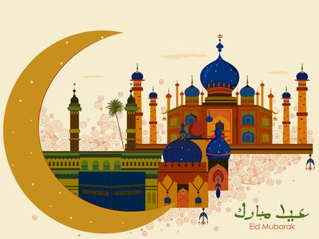 Decorated mosque in Eid Mubarak Happy Eid background Illustration
