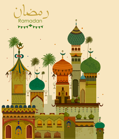 Decorated mosque in Eid Mubarak Happy Eid Ramadan background Ilustracja