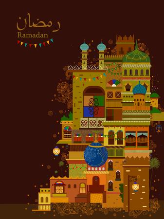 Decorated mosque in Eid Mubarak Happy Eid Ramadan background