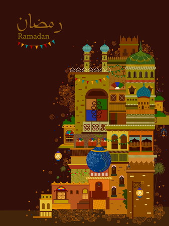 Decorated mosque in Eid Mubarak Happy Eid Ramadan background Illustration