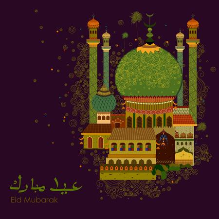 装饰清真寺开斋节穆巴拉克开斋节快乐的背景