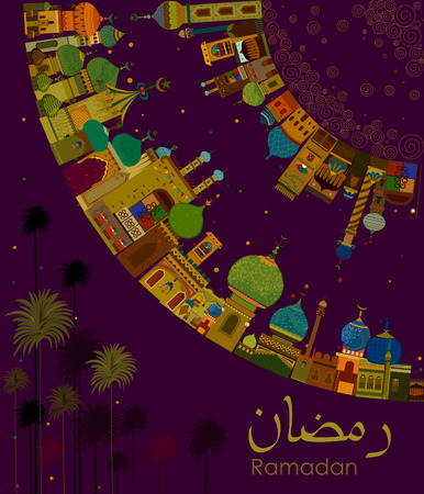 occasions: Decorated mosque in Eid Mubarak Happy Eid Ramadan background Illustration