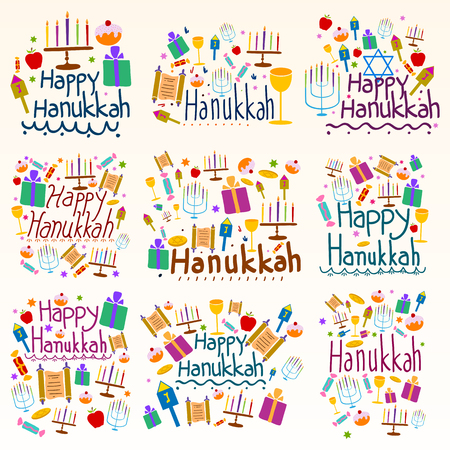 Happy Hanukkah Holiday and Festival wishing and greetings Illustration