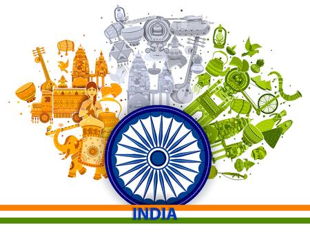 15 8 月インド独立トリコロール背景