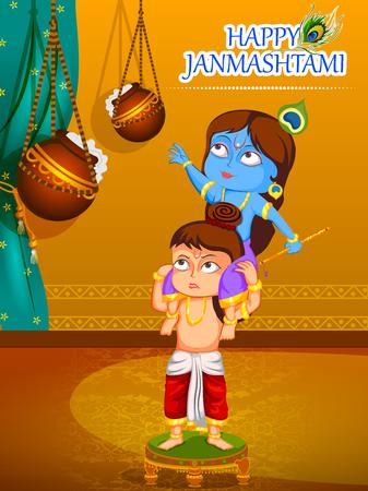 Krishna Janmashtami background 向量圖像