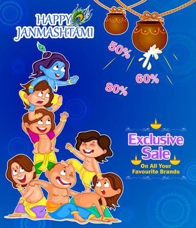 Krishna Janmashtami Sale and Advertisement Background Stock Photo