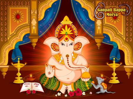 인도의 행복 Ganesh Chaturthi 축제 축하에 대 한 벡터에 주 님 Ganpati