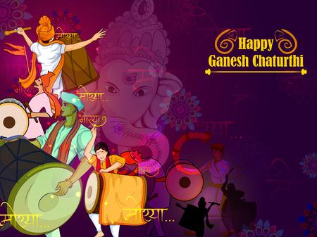 Lord Ganpati for Happy Ganesh Chaturthi festival celebration of India Vektorové ilustrace