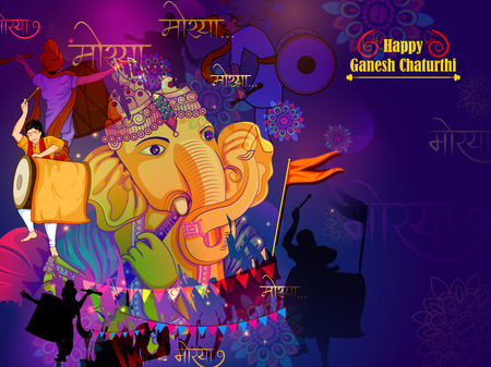 Lord Ganpati for Happy Ganesh Chaturthi festival celebration of India Illustration