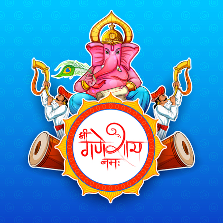 Illustration of Lord Ganpati  for Ganesh Chaturthi with message Shri Ganeshaye Namah Prayer to Lord Ganesha Illustration