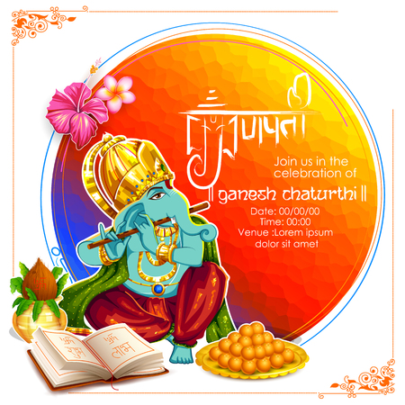 Lord Ganpati background for Ganesh Chaturthi