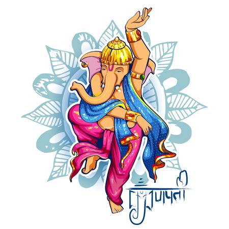 Lord Ganpati for Ganesh Chaturthi Illustration
