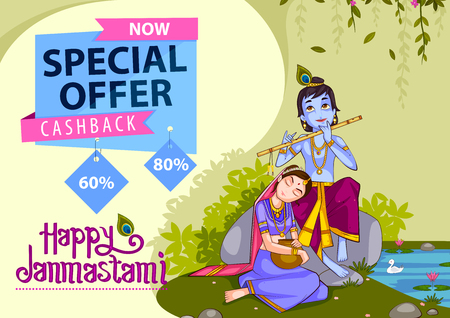 Krishna Janmashtami Sale and Advertisement