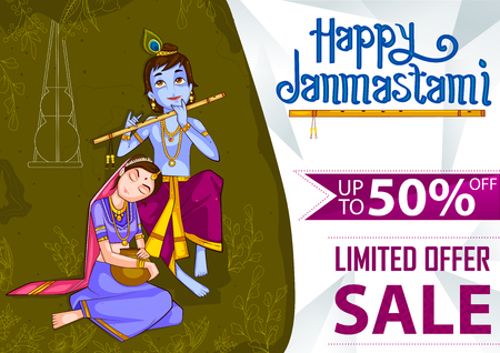 Krishna Janmashtami Sale and Advertisement