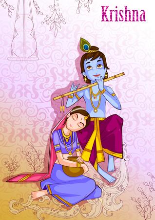 Kanha playing bansuri flute with Radha on Krishna Janmashtami Illustration