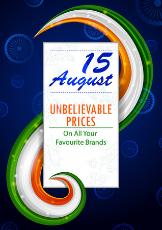 15th August, Happy Independence Day of India shopping sale and promotion advertisement background